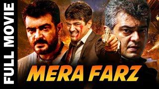 Mera Farz│Full Movie│Ajith Kumar, Asin