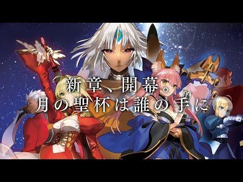 """【PS4/PS Vita】『Fate/EXTELLA』紹介動画""""ストーリー紹介篇""""が公開"""