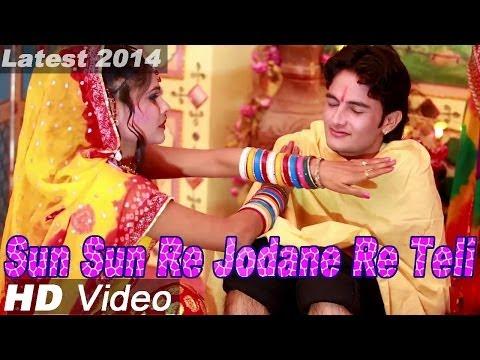 Sun Sun Re Jodane Ra Teli | New Rajasthani Marriage Song | Rajasthani Vivah Geet video