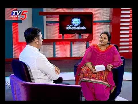Eppatiki Nayakudu   Kamal Haasan Real & Reel Life Experiences   Part - 1 : TV5 News