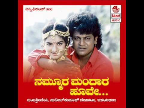 Kannada Hit Songs | Halli Laavaniyali Laali Song | Nammoora...