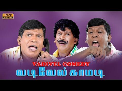 Vadivelu Comedy |  new Tamil Movie Comedy | Non Stop Comedy Scenes Collection | latest releases 2016