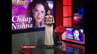 বাংলা সিনেমার গানে সানি লিওন - Sunny Leone at Bangla Movie songs