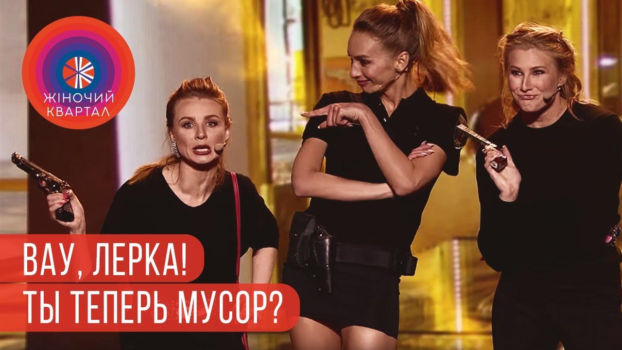 Две модели грабят ювелирный магазин | Женский Квартал в Турции 2019