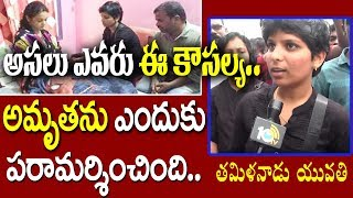 Kausalya Face To Face With 10TV Over Pranay Case | Kousalya Meets Amrutha