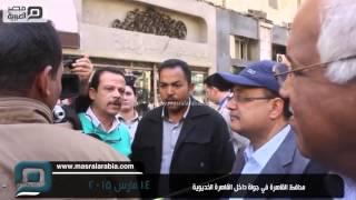 مصر العربية   محافظ القاهرة في جولة داخل القاهرة الخديوية