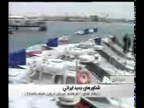 Iran Zulfiqar vessels (Fast  boat) in the service