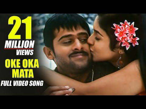 Chakram Songs - Oke Oka Mata - Prabhas Asin Charmi video