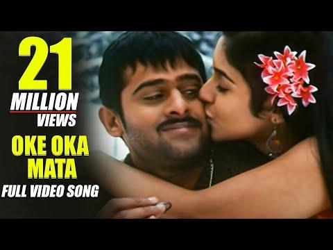 Chakram Songs - Oke Oka Mata - Prabhas Asin Charmi video