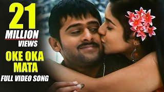 Download Chakram songs - Oke Oka Mata - Prabhas Asin Charmi 3Gp Mp4
