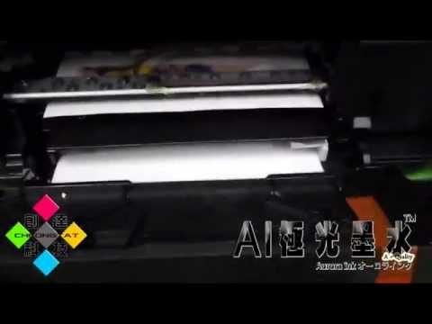CANON PIXMA MG2170 連續供墨系統改裝後打印範例 20120714