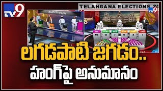 Lagadapati survey tension: TRS, Mahakutami seriously work on Plan B - Rajinikanth analysis