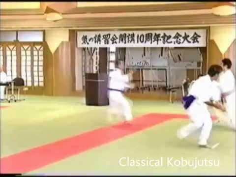 BUGEIKAN | An overview of traditional martial art training on Okinawa