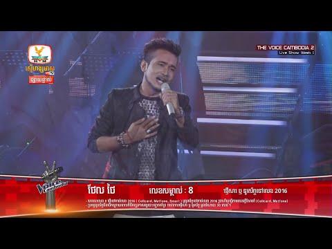 The Voice Cambodia - ថែល ថៃ - បងពីមុនឆ្កួតបាត់ហើយ - Live Show 16 May 2016
