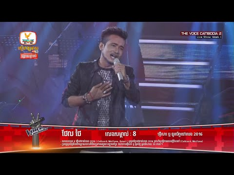 The Voice Cambodia - Thel Thai - Live Show 16 May 2016