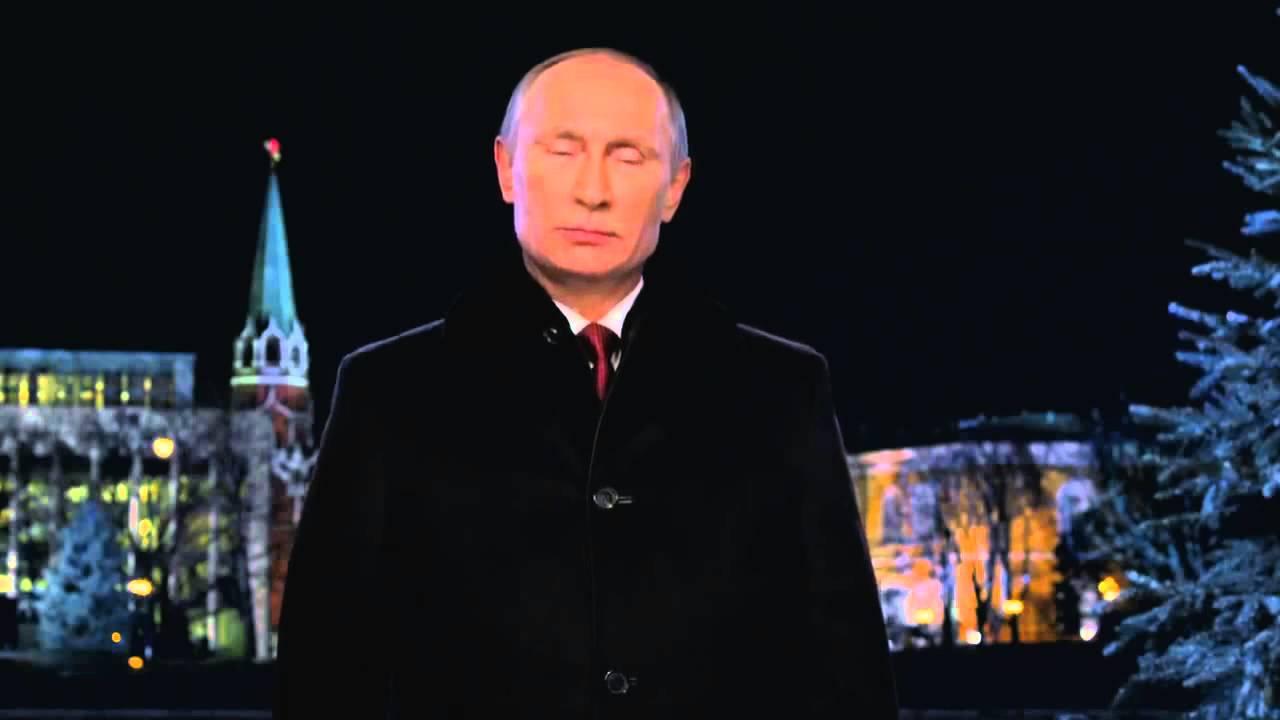 Голосовые поздравления от Путина по именам 76