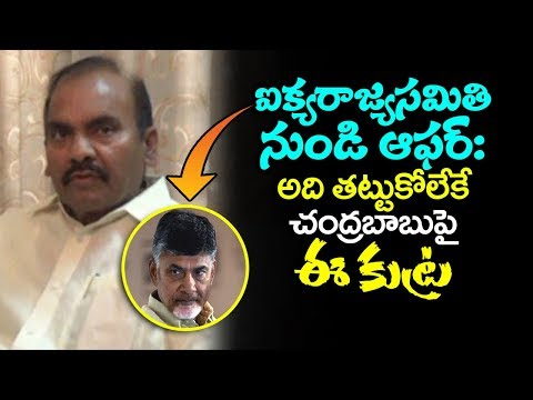 Minister Prathipati Pulla Rao Comments on Non Bailable Warrant On CM Chandrababu | AP Political News