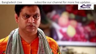 Dress code Lungi (ড্রেসকোড লুঙ্গী)  Bangla Natok 2016  Mir Sabbir  Mumtaheena Toya