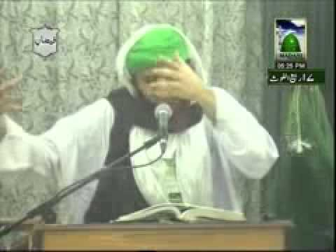 Beti Ki Parwarish Bayan By Haji Imran Attari video
