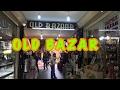 ТУРЦИЯ / ИЮНЬ 2017 / Old bazar in Antalya / Старый базар в Анталии!