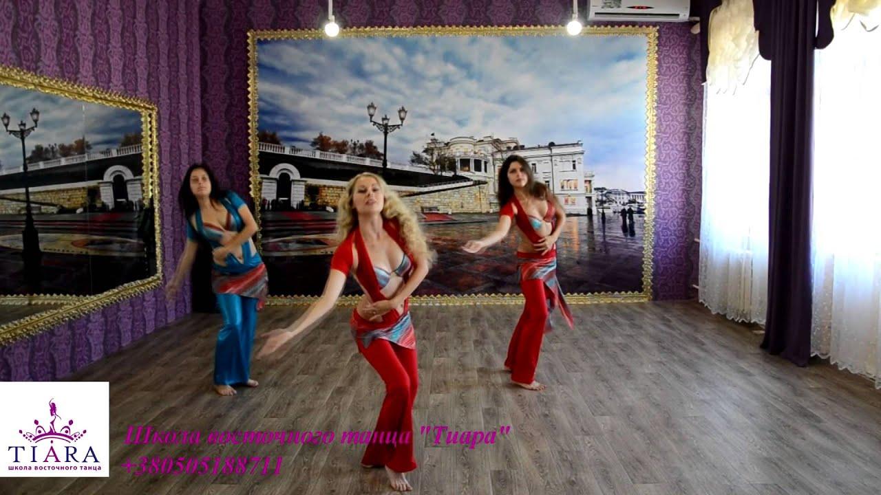 Танец живота для начинающих 3 часть 12 фотография