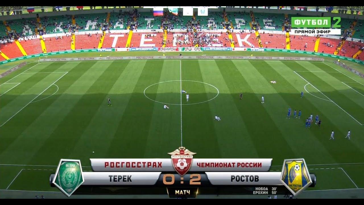 телефоны, чемпионат россии по футболу видео билеты без