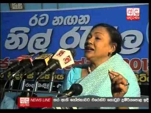 Geetha Kumarasinghe Responds To Accusations From Gayantha video