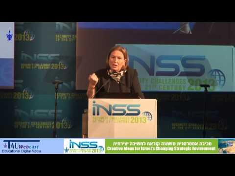 Guest Speaker: MK Tzipi Livni, Minister of Justice