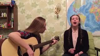 Полина Гагарина– Кукушка( guitar cover) Кавер текст песни пародия