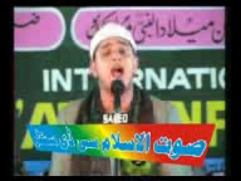 Qari Mahmood Shahat Al Mesri Sautul Islam  By Saladinwise video
