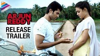 Arjun Reddy Latest Trailers | Vijay Deverakonda | Shalini | #ArjunReddy | Telugu Filmnagar