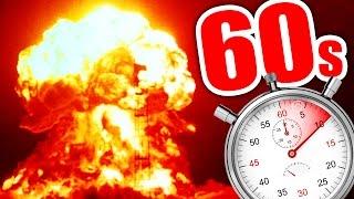 60 SEGUNDOS PARA SOBREVIVIR A UNA BOMBA NUCLEAR | 60 Seconds