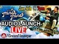 Gopala Gopala Audio Launch LIVE & Exclusive HD - Pawan Kalyan, Venkatesh, Anoop Rubens