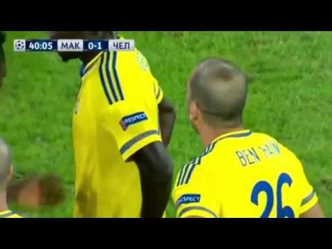 Маккаби Тель-Авив 0:4 Челси