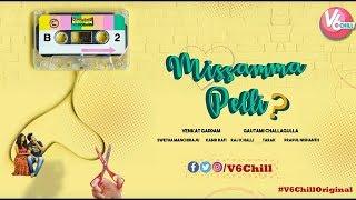 V6Chill Presents Misamma Pelli Teaser 4K Chill