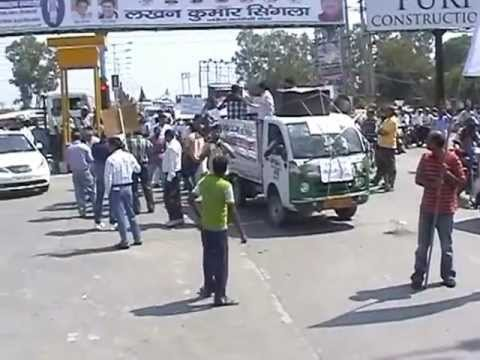 30th Sep 2012 Home Buyers Protest organized by GFWA - Part 4