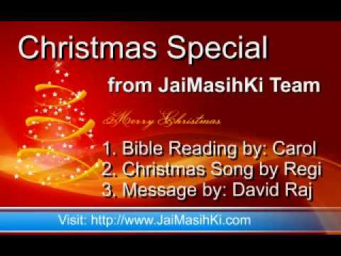 Christmas Special - Message Hindi Christmas Songs video