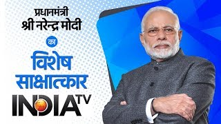 PM Shri Narendra Modi's interview to India TV : 04.05.2019