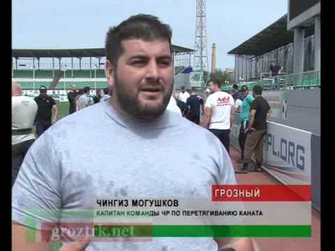 Новые виды спорта кавказских игр Чечня.