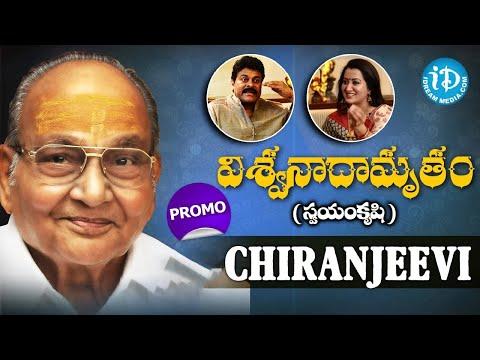 Chiranjeevi's Viswanadhamrutham (Swayamkrushi) Episode 02 - Promo || #KVishwanath || #ParthuNemani