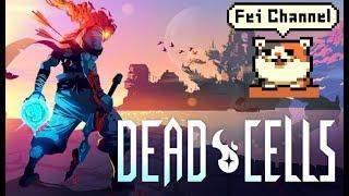 ♯4【PS4PRO】Dead Cells(デッドセル) 実況【傑作と名高いインディーゲームをやってみる】