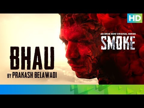 Bhau by Prakash Belawadi | SMOKE | An Eros Now Original Series | All Episodes Out On 26th October