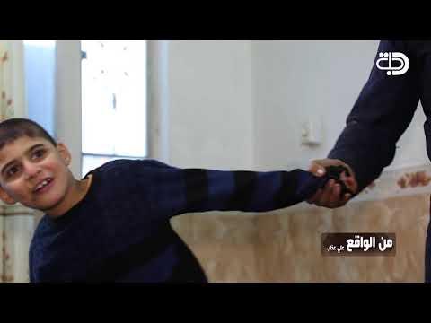 حلقة كاملة/اب يشنق ابنة  امام الكاميرا البالغ من العمر 9 سنوات والسبب لان الطفل معاق #علي_عذاب thumbnail