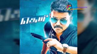Theri 3rd Week Box Office