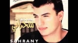 اشمعنى يا قلبى -  إيهاب توفيق  Ehab Tawfik - Eshmena  Ya  Alby