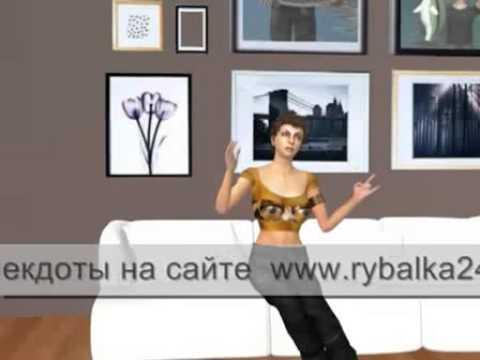 Анекдоты, юмор - Рыбацкий мульт  02