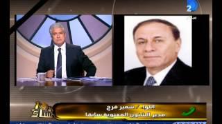 برنامج العاشرة مساء مصر تودع الفريق صلاح حلبى قائد القوات المصرية فى حرب الخليج