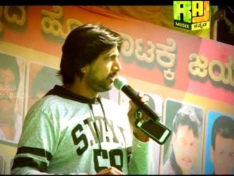 Sandalwood Dubbing Rally - Part 3
