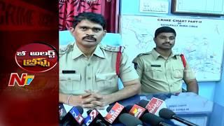 అనంతపురంలో కుళ్లిపోయిన చికెన్ అమ్ముతున్న షాపుల పై దాడులు || Be alert Brief