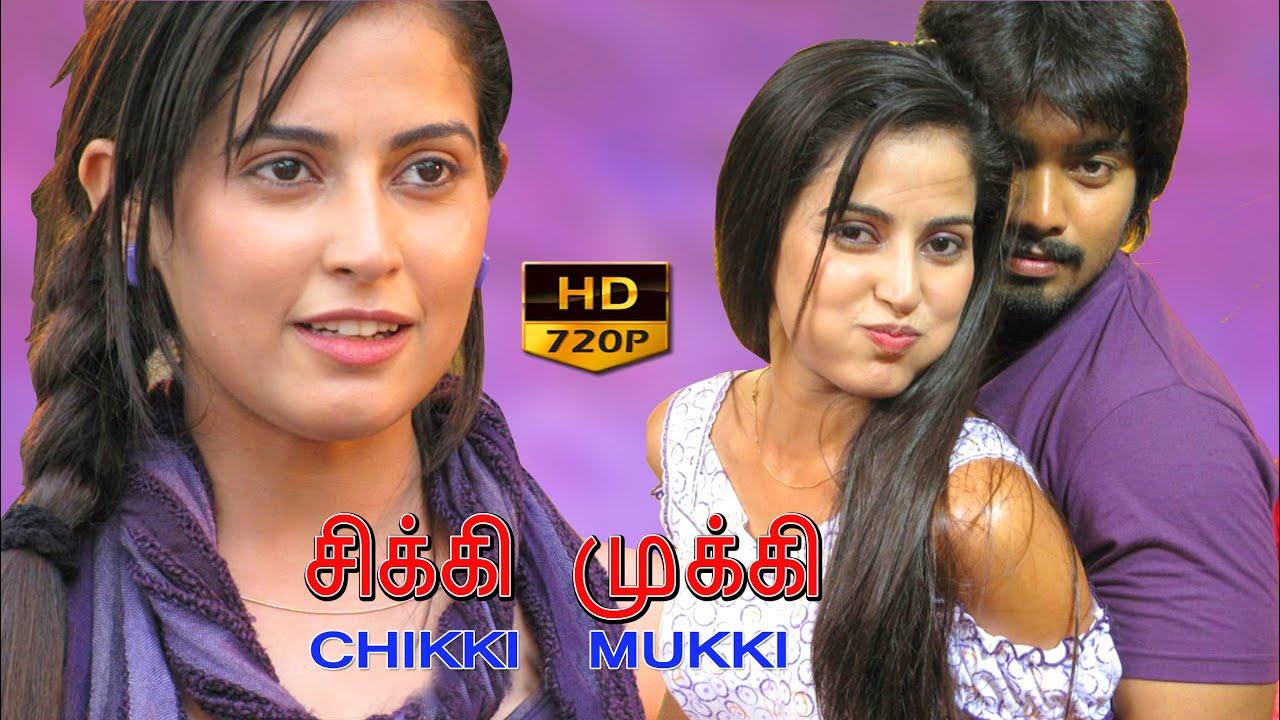 chikki mukki tamil full movie | new tamil movies 2015 full movies | romantic movies in tamil